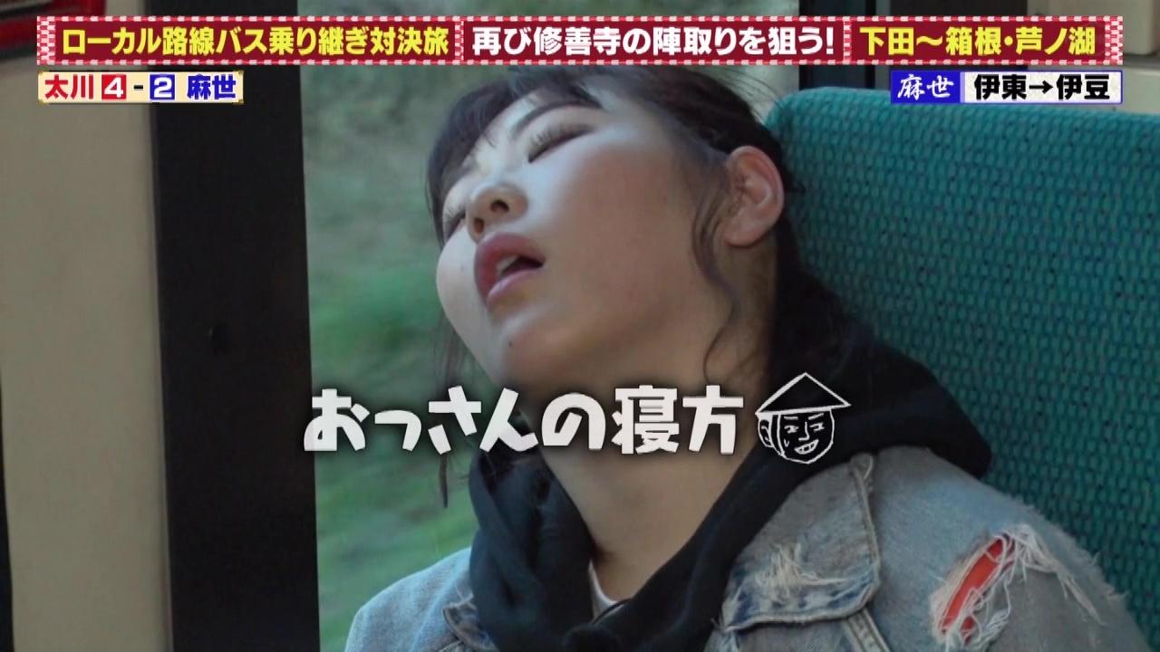 210410 Local Route Bus Transit Confrontation Trip – ex-AKB48 Nishino Miki – HD.mp4-00005