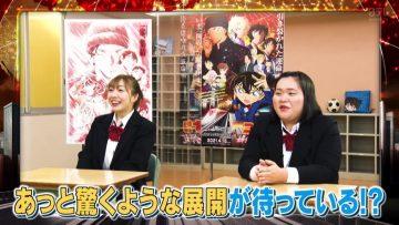 210410 Movie Edition 'Detective Conan The Scarlet Bullet' wo 200 Percent Tanoshimu! Akai Family Thorough Dissection SP – SKE48 Suda Akari – HD.mp4-00004