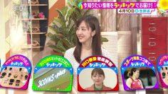 210410 Saturday Plus – ex-AKB48 Itano Tomomi – HD.mp4-00006