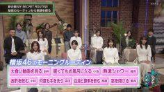 210410 Shibuya Note – Sakurazaka46 – Cut – HD.mp4-00001