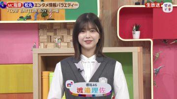 210410 Zeroichi – ex-HKT48 Sashihara Rino – HD.mp4-00003