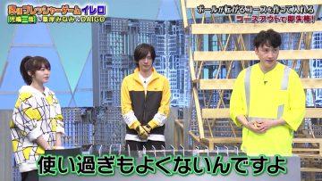 210411 Junk SPORTS – AKB48 Minegishi Minami – HD.mp4-00003