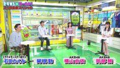 210411 Mirai Monster – AKB48 Yokoyama Yui, Okabe Rin – HD.mp4-00004