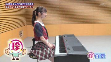 210411 Nanikore Chin Hyakkei – AKB48 Muto Tomu – Cut – HD.mp4-00001