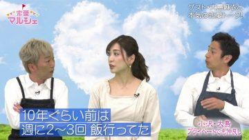 210411 Renai Marche – ex-AKB48 Oshima Mai – HD.mp4-00002