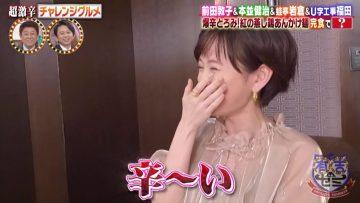 210412 Ariyoshi Seminar – ex-AKB48 Maeda Atsuko – HD.mp4-00001