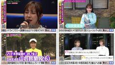 210412 Onegai! Ranking – AKB48 Kashiwagi Yuki & SKE48 Yamauchi Suzuran & Nogizaka46 Akimoto Manatsu & ex-Nogizaka46 Saito Chiharu, Nakada Kana – HD-tile