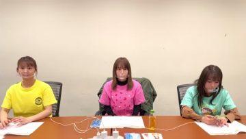 210412 SKE48 Nippon Gaishi Hall Concert ~Mainichi Relay Haishin~ – SD.mp4-00002