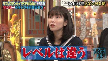 210412 Shikujiri Sensei Ore Mitai ni Naruna!! – AKB48 Yokoyama Yui – HD.mp4-00010