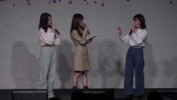 210412 Small Worlds Channel Narabini MIRROR-E-STAGE – AKB48 Okabe Rin, Shimizu Maria, Oda Erina – HD.mp4-00004