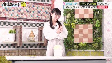 210412 Summers Theory – ex-AKB48 Ohori Megumi – HD.mp4-00011