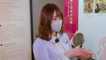 210412 Tokyo GOOD – Nogizaka46 Yamazaki Rena – HD.mp4-00008
