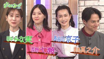 210413 Gout Temps Nouveau 2 – ex-Nogizaka46 Nishino Nanase – HD.mp4-00003