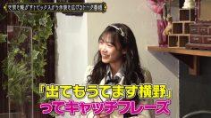 210413 Kore Yodan Nan Desu Kedo… – NMB48 Yokono Sumire – HD.mp4-00001