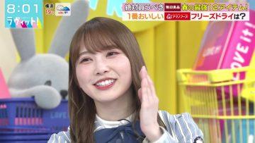 210413 LOVE it! – Hinatazaka46 Kato Shiho – HD.mp4-00001