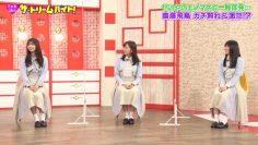 210413 Nogizaka46 no Dream Baito – HD.mp4-00002