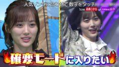 210413 Oto-raction – Nogizaka46 Yamashita Mizuki – HD.mp4-00002