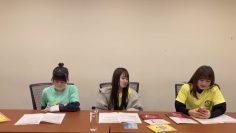 210413 SKE48 Nippon Gaishi Hall Concert ~Mainichi Relay Haishin~ – SD.mp4-00001