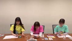 210414 SKE48 Nippon Gaishi Hall Concert ~Mainichi Relay Haishin~ – SD.ts-00001