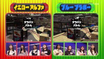 210415 AKB48 Nemousu TV Season 36 – HD.mp4-00008
