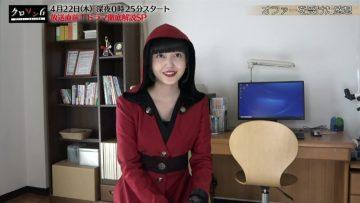 210415 Nogizaka46 Kubo Shiori First Starring Drama 'Kuroshinri' Highlights Commentary! – HD.mp4-00001