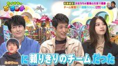 210417 Lion no GOO TOUCH – ex-Nogizaka46 Nishino Nanase – HD.mp4-00002
