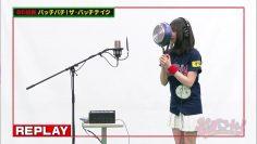 210418 AKB48 Team 8 no KANTO Hakusho Bacchi Kooi! – HD.mp4-00002