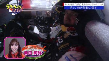 210418 EXIT no Rally Japan Ouen Sengen – ex-SKE48 Shibata Aya – HD.mp4-00003