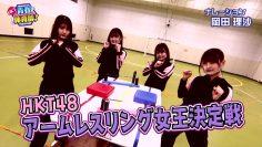 210418 HKT Seishun Taiiku-bu! – HD.mp4-00003