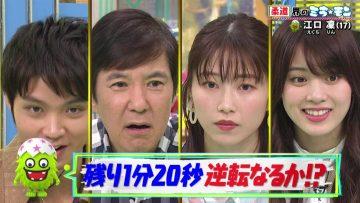 210418 Mirai Monster – AKB48 Yokoyama Yui, Okabe Rin – HD.mp4-00004