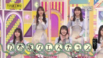 210418 Nogizaka Under Construction – HD.mp4-00004