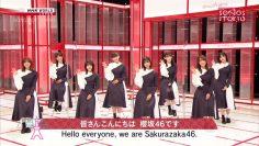 210418 SONGS OF TOKYO – Sakurazaka46 – HD.mp4-00002