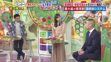 210418 Sakagami & Sashihara no Tsuburenai Mise – ex-HKT48 Sashihara Rino – HD.mp4-00001