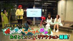 210418 Team 8 no Naisho Tetsugaku – HD.mp4-00003