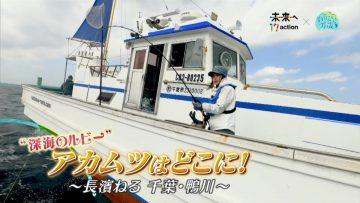 210418 Tsuribito Banzai – ex-Keyakizaka46 Nagahama Neru – HD.mp4-00006
