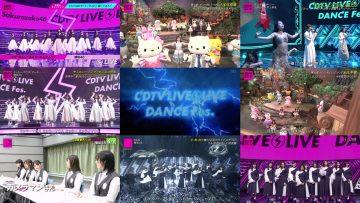 210419 CDTV Live! Live! 3Hours SP – Sakurazaka46 & AKB48 – Cut – HD-tile