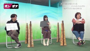 210419 Ita Kuro Cocona no On to Off – NMB48 Umeyama Cocona – HD.mp4-00008
