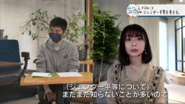 210419 Kyushu Okinawa Oshi! Fukairo! – ex-Keyakizaka46 Nagahama Neru – HD.mp4-00004