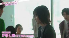 210419 Tuesday Drama 'Kikazaru Koi ni wa Riyuu ga Atte' Uchi Kyun Special Navi Starts on the 20th! – Nogizaka46 Yamashita Mizuki – HD.mp4-00003