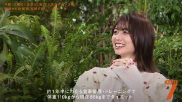 210420 7 Rules – ex-Keyakizaka46 Nagahama Neru – HD.mp4-00005