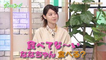 210420 Gout Temps Nouveau 2 – ex-Nogizaka46 Nishino Nanase – HD.mp4-00001