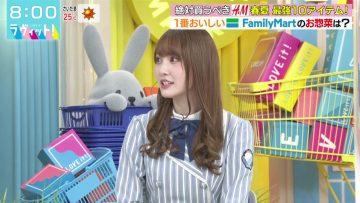 210420 LOVE it! – Hinatazaka46 Kato Shiho – HD.mp4-00001