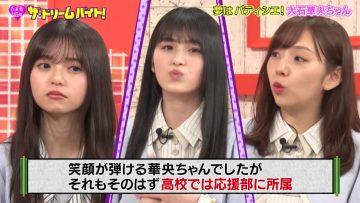 210420 Nogizaka46 no Dream Baito – HD.mp4-00004