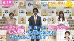 210421 ex-HKT48 Sashihara Rino's TV News – Oha!4 & Mezamashi TV & Asachan! – HD.mp4-00002