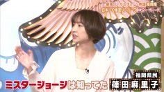 210422 Himitsu no Kenmin SHOW Kiwami! – ex-AKB48 Shinoda Mariko – HD.mp4-00001