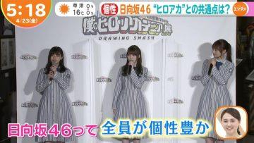 210423 Hinatazaka46's TV News – Hayadoki! & ZIP! – HD.mp4-00002