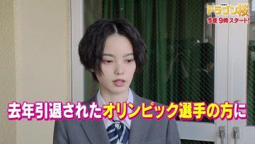 210424 5 Hours Till Broadcast! Sunday Theater 'Dragon Zakura' Before Navi – ex-Keyakizaka46 Hirate Yurina – HD.mp4-00008