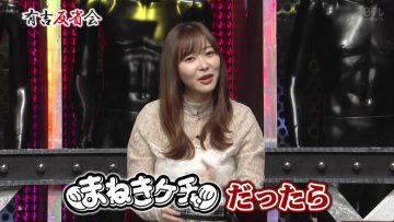 210424 Ariyoshi Hanseikai – ex-HKT48 Sashihara Rino – HD.mp4-00001