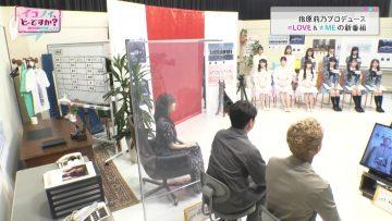 210424 Ikonoi, Dou Desu ka TBS Channel Special Edition – ex-HKT48 Sashihara Rino – HD.mp4-00002