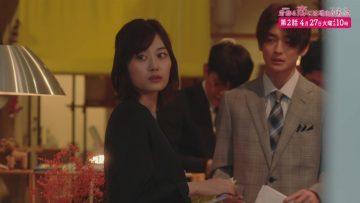 210424 Kikazaru Koi ni wa Riyuu ga Atte 'Episode 1's Uchi Kyun & Episode 2 Highlights SP' – Nogizaka46 Yamashita Mizuki – HD.mp4-00003